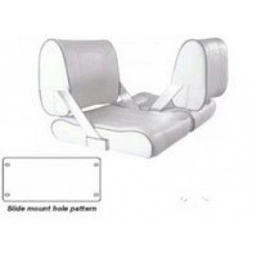 <p>Two seats show for illustration purposes only.</p><p>520mmH x 485mmW x 635mmD</p>